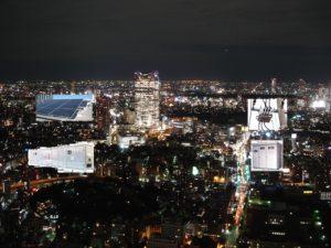 東京 変電所